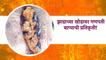 Ganeshotsav 2021 : झाडाच्या खोडावर गणपती बाप्पाची प्रतिकृती! | Nashik |Ganeshutsav | Sakal Media