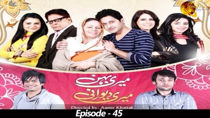 Meri Behan Meri Dewrani, Episode 45 Official HD Video, Drama World