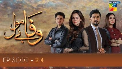 Wafa Be Mol Episode 24 | HUM TV Drama | 13 September 2021