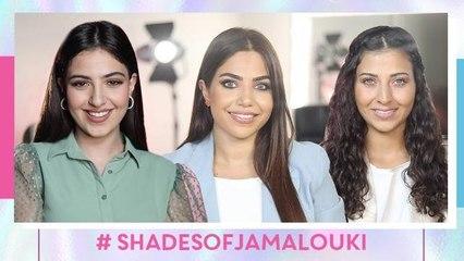"""مسابقة The Next Video Star – Shades of Jamalouki على """"جمالكِ"""""""