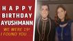 Tahira Kashyap pens an adorable birthday note for hubby Ayushmann Khurrana
