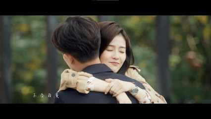 顏人中 - 〈定格〉(電視劇《一生一世》插曲)Official Music Video