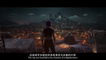 Le dernier trailer d'Arcane, la série animée LoL, diffusé en Chine