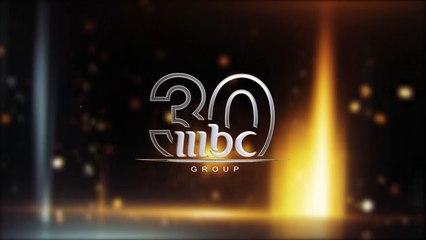 كونوا معنا في احتفال MBC