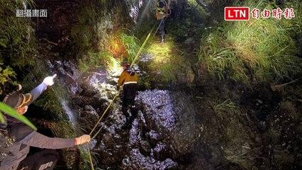 11登山客遇瀑布湍急水勢1人骨折 宜蘭縣消防局漏夜救援