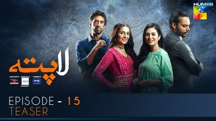 Laapata Episode 14 |Eng Sub| HUM TV Drama