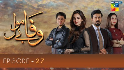 Wafa Be Mol Episode 27 | HUM TV Drama | 16 September 2021