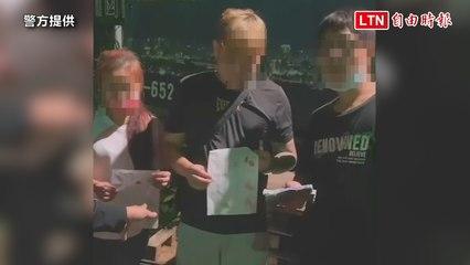 暴力集團私刑逼簽本票 6人被逮起出槍彈