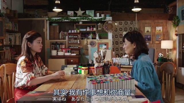 她很漂亮 第10集 完結 Kanojo wa Kirei datta Ep10 End