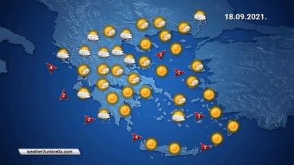 Η πρόβλεψη του καιρού για τo Σάββατο 18-09-2021
