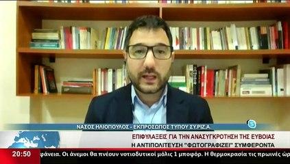 Ο Εκπρόσωπος τύπου ΣΥΡΙΖΑ, Ν.Ηλιόπουλος στο δελτίο του Star