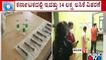 5.47 Lakh Covid Vaccine Distributed Today In Karnataka