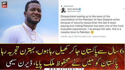 Over the last 6 years playing and visiting Pakistan has been one of the most enjoyable experiences: Darren Sammy