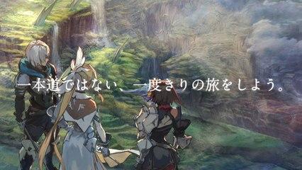 Sega New RPG - Teaser