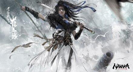 Naraka : Bladepoint - Bande-annonce de Valda Cui, le Dragon des Mers
