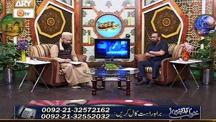 Khuwab Kya Kehtay Hain - Mufti Suhail Raza Amjadi - 17th September 2021 - ARY Qtv