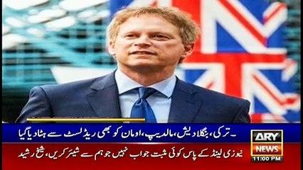 ARY News | Headlines | 10 AM | 18th September 2021