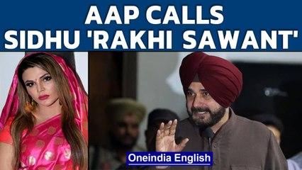 Rakhi Sawant's husband responds after AAP calls Navjot Sidhu by her name | Oneindia News