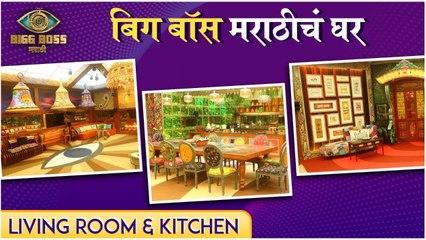 Bigg Boss Marathi Season 3 House | Living Room & Kitchen | Colors Marathi