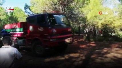 Manavgat'taki Ormanı Yakarken Suçüstü Yakalanan Adamdan Akılalmaz Savunma!