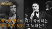 """[HOT] The song that became the clue to the bad relationship was """"My Way"""", 서프라이즈 210919"""