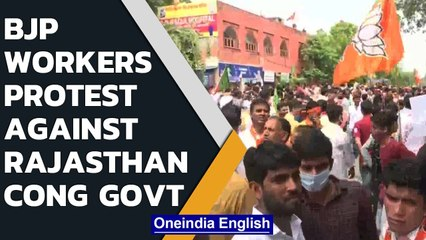 Rajasthan: BJP workers protest against Ashok Gehlot's Congress govt | Child marriage | Oneindia News