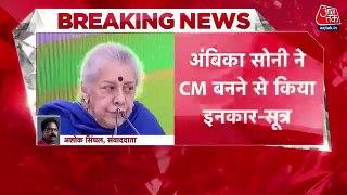 Ambika Soni refuses to become CM of Punjab