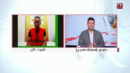 بعد حصوله عل المركز الأول في الكيك بوكس..حسام حسين يروي كيف تخلص من الإدمان