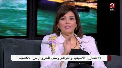 د. عزة فتحي توضح الخطورة وراء التعلق بالسوشيال ميديا كأولياء أمور