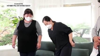 [복부비만 자가진단 테스트] 서있는 상태로 양말 신기, 가능할까?