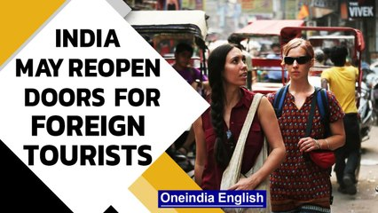 India may soon allow foreign tourists once again| Oneindia News