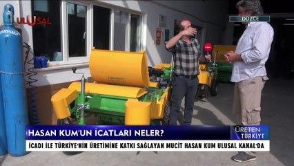 Üreten Türkiye - 19 Eylül 2021 -  Düzce - Cenk Özdemir - Ulusal Kanal