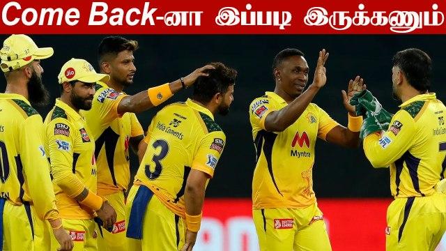 Mumbai Indians-ஐ வீழ்த்தி பழிதீர்த்தது CSK.. Points Table-லும் முதலிடம்
