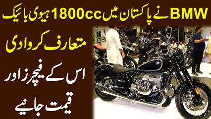 BMW ne Pakistan mei 1800cc heavy bike mitarif karwa di, iskay features aur qeemat janiye
