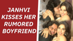 Pictures of Janhvi Kapoor kissing rumored boyfriend are going viral