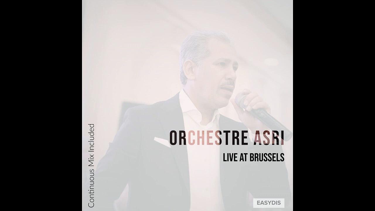 05 – Orchestre Asri – Sar Oma Sar  صار وما صار