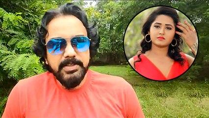 बेटी बचाओ बेटी पढ़ाओ' पर आधारित फिल्म में सत्येंद्र सिंह के साथ काजल राघवानी आएगी नजर