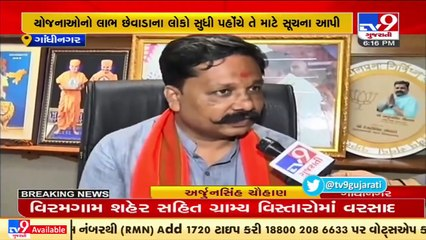 Gujarat Cabinet Minister Arjunsinh Chauhan assumed his office in Swarnim Sankul, Gandhinagar