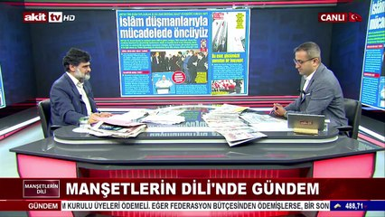 Ali Erbaş'tan ABD'nin kalbinde dualı açılış! Laikçiler Biden kadar olamadı