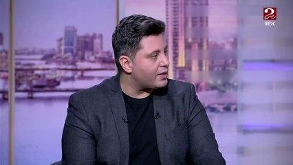 د. هشام إبراهيم: تلتقي إرادة مصر مع المجتمع الدولي لهذا السبب