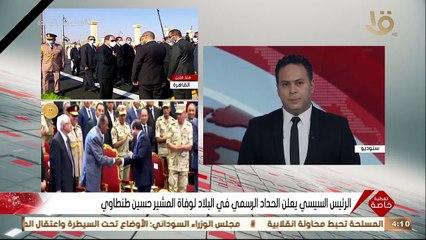أكرم القصاص: المشير حسين طنطاوى قامة كبيرة وأدى دورا هاما فى حرب 6 أكتوبر