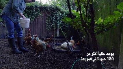 حول العالم: مزرعة الكائنات المميزة