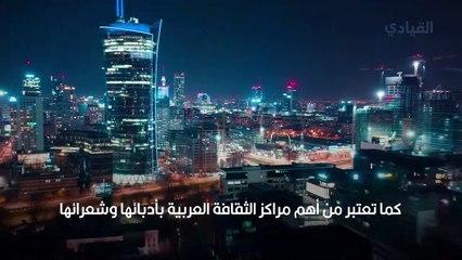 أجمل الأشعار والقصائد في حب مصر