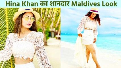 Hina Khan ने अपने Maldives वेकेशन से शेयर की Gorgeous तस्वीरें और VIDEOS