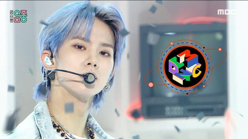 [Comeback Stage] MCND -  Movin', 엠씨엔디 - 너에게로... Show Music core 20210904