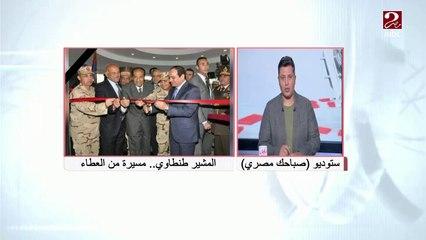 المهندس حسام الخولي: فترة إدارة المشير طنطاوي لمصر يجب أن تدرس
