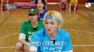 [엘라스트 슈퍼히어로] 상추요? 여기서요? 케이팝 고인물(?) 엘라스트의 K-POP 퀴즈 시간 | Ep.4