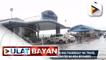 Cebu City LGU, pinag-aaralan ang pagbibigay ng travel incentives sa fully vaccinated na mga biyahero; Panuntunan sa pagpapatupad ng travel incentives, inaayos pa