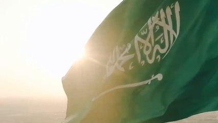 ترقبونا في تغطية خاصة بمناسبة اليوم الوطني السعودي 91