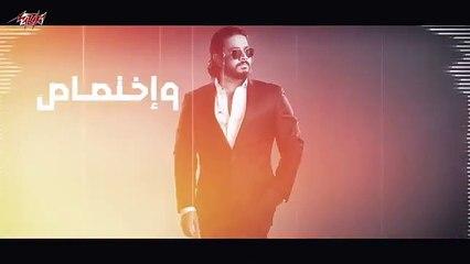 """أحمد سعد ومصطفى حجاج يطرحان """"ع الدوغرى"""""""